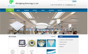 ATU Lighting Technology Co.,Ltd